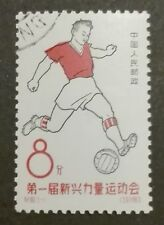 CHINA-CHINY STAMPS - GANEFO Athletic Games,Jakarta, Indonesia,used,1963, 8Y red