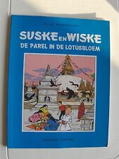 Speciale Suske en Wiske De parel in de lotusbloem met blauwe omslag 1997 !!