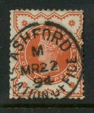 GB QV 1894 RAILWAY...ASHFORD STATION OFFICE UPRIGHT CDS POSTMARK