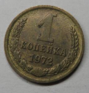 Russia Kopek 1972 Brass Y#126a UNC