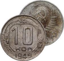 1949 RUSSIA USSR 10 KOPEKs SILVER COIN