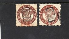 Japan early fiscal /revenue stamps 2 shades used