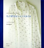 My Favorite Shirt /Japanese Clothes Sewing Pattern Book