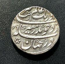 India (Mughal) AH1076 Rupee Coin:  Aurangzeb Surat