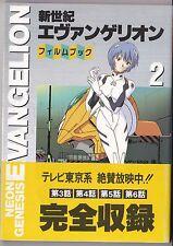 Neon Genesis Evangelion Newtype película Book 2 en japonés! 1996 japón cómic