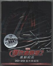 Avengers: Age of Ultron (2015) Marvel / TAIWAN 3D 2D BLU RAY EMBOSSED STEELBOOK