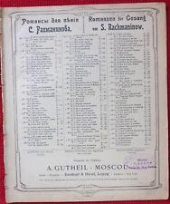 Sergei Rachmaninoff Antique Sheet Music Lifetime Edition Set of 4 Romances