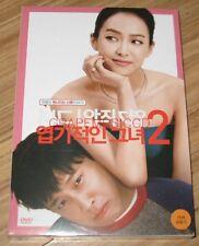 My New Sassy Girl f(x) VICTORIA Cha Tae Hyeon KOREA MOVIE DVD SEALED