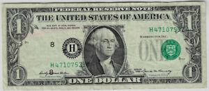 $1  1969 St Louis-MAJOR ERROR-MISALIGNED OVERPRINT SEALS-SERIALS. RARE - SALE!