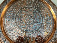 Beautiful Islamic Tray Silver Inlay Mamluk Cairoware Persian Arabic Calligraphy