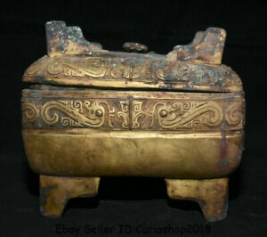 "8.6"" Antique Old Chinese Bronze Gilt Gold Dynasty Beast Storage Box Food Vessel"