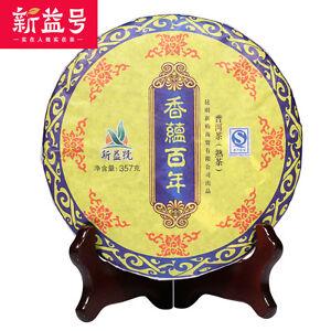 2014 China Yunnan XIN YI HAO Pu erh Tea Cooked Cake,schwarzer er tee thé 357g