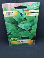Lemon balm Herb & Spice Vegetable apx. 0.4 g. Seeds Melissa officinalis Garden