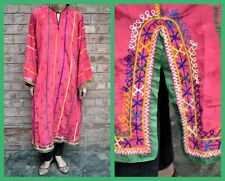 Afghan Embroidery Kaftan Prom Free SIZE ABAYA caftan EVENING dress 70s gown