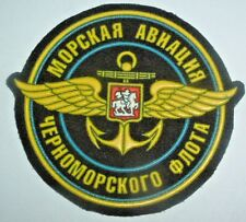 RUSSIAN PATCHES-NAVY AVIATOR/PILOTS PATCH BLACK SEA FLEET