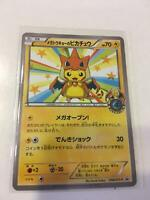 Pokemon Center TCG Japanese SM Munch The Scream Album Portfolio Card Protector