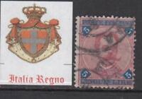 Italy Regno 1891 Umberto I - Repettati set - 5 Lire n.64 cv 600$ used
