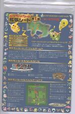 VENDING SERIES ONE No. 2 POKEMON POCKET MONSTERS CARDS KAKUNA PIKACHU, CATAPIE