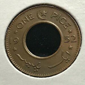 1952 PAKISTAN 1 PICE HIGH GRADE COIN