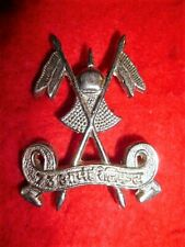 73rd Armoured Tank Regiment Cap Badge - Indian Army, Cavalry