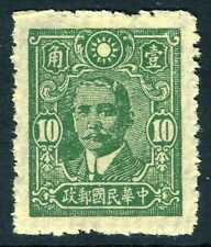 China 1942 Republic Central Trust 10¢ Perf 13 NPWL CSS 653 Mint S321