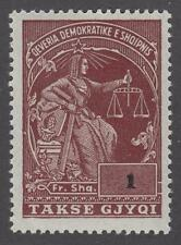 Albania Peoples Rep Judicial Gjyqi Revenue Bft #10 Mnh 1fr brown 1946 cv $30