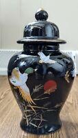 Vintage hand painted Japanese  Floral and bird Black/gold Porcelain Ginger Jar