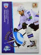 2012-13 KHL All Star East West Jersey #EWJ-044 Dmitry Upper 001/300