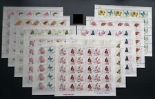 CHINA 2011 #23 個23 Full S/S X 10 Flower Butterfly Special  Individualized stamp