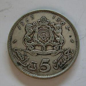 MOROCCO-AL-HASSAN II-SILVER 5 DIRHAMS 1965 ( 1384 AH) Y# 57
