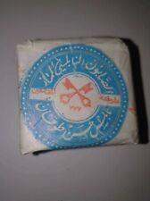 Nabulsi Soap 100% Natural