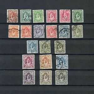 JORDAN  MIDDLE EAST POSTAL USED KING SET  LOT (JOR  230 )