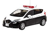 RAI'S 1/43 Nissan Note (E12) 2017 Japan Police Car H7431709 w/ Tracking NEW