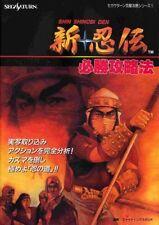 Shinobi Legions winning strategy guide book / SS