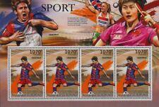 LIONEL MESSI (Barcelona) Football Footballer / Sport Stamp Sheet (2012 Burundi)