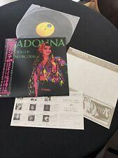 Madonna Japan 12 Inch
