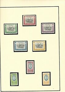 Guatemala: 1948; +1950, (Scott C158-62)+(C171-C176), Mint, EBG034