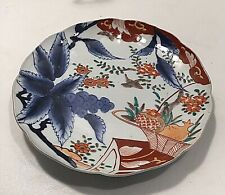 Asian Scalloped Rim Bowl/Plate/Charge Japanese Imari Style Porcelain