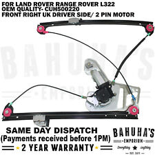 ELECTRIC WINDOW REGULATOR- FOR LAND ROVER RANGE ROVER L322 MK3 02-12 FRONT RIGHT