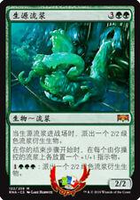 Green Battlebond Mtg Magic Mythic Rare 1x x1 All-Devouring 1 FOIL Grothama