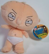 """NEW FAMILY GUY 6.5"""" STEWIE GRIFFIN IN DIAPER BEAN BAG PLUSH DOLL FIGURE OOP 2005"""