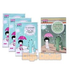 6 Sheets DR. HU Miracle Q For U CACTUS CLEAN & CARE Skin Beauty Facial Mask