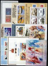 Norway 1972-1989, NK BL 1-10 all 10 first miniature Sheets VF MNH, Mi cat 59,8€