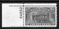 USAstamps Unused XF-S US Special Delivery Plate # Scott E19 OG MNH