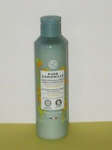 PURE CAMOMILLE 2 -in-1 SOOTHING MAKEUP REMOVING & TONIC MILK 200 ml. NEW!