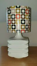 STUNNING ORLA KIELY PAPER HANDMADE LAMPSHADE 20cm TABLE LAMP SHADE
