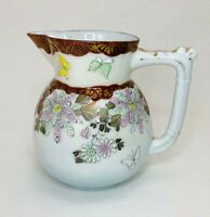 1880-1910 Antique Kutani Japanese Creamer, Hand Painted with Moriage Accents