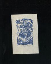 EXLIBRIS, 542a, Rose Reinhold - Engel mit Füllhorn