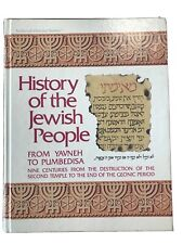 History Of The Jewish People From Yavneh To Pumbedisa by Meir Holder