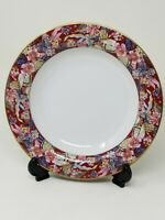 "Muirfield Dynasty 9310 Large Rim Soup Bowl 9"" - Oriental Design, Burgundy, Pink"